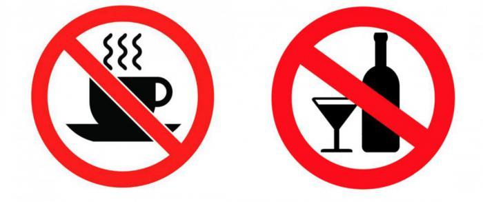 Исключить алкоголь, кофе,