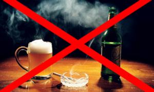Исключение вредных привычек