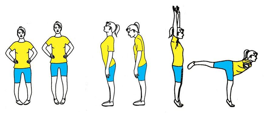 Гимнастика при атеросклерозе нижних конечностей