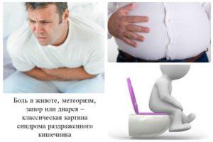 Влияние на желудочно-кишечный тракт