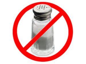 Снизить употребление соли