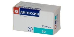 Дигоксина