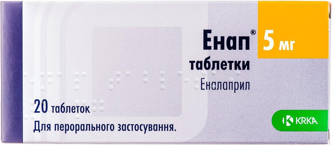 Таблетки Энап