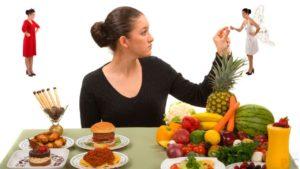 Выбор в питании