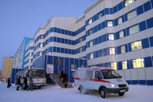 Медицинское заведение