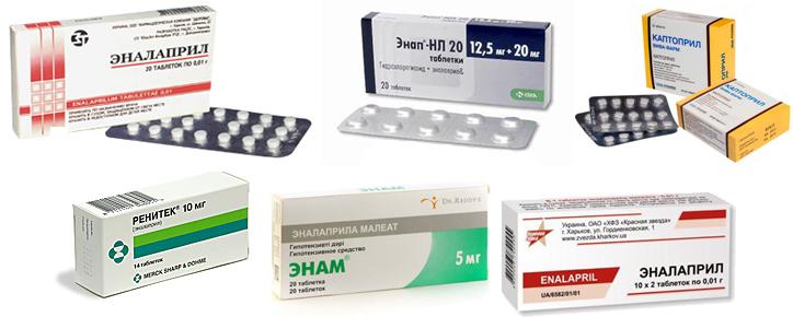 Схожие по действию препараты