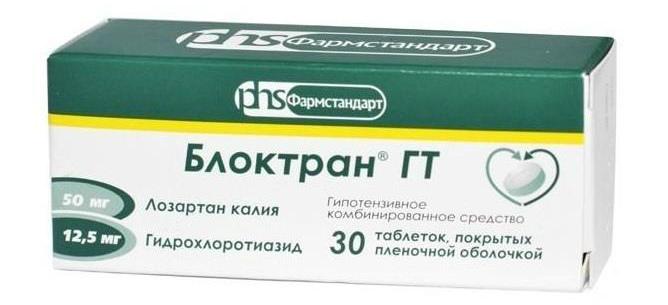 Блоктран ГТ