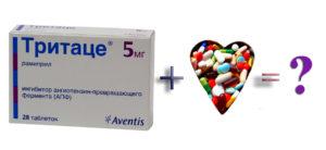 Совмещение с другими препаратами