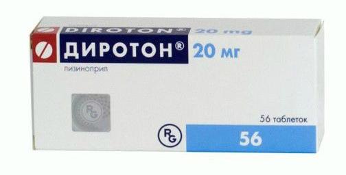Диротон 20 мг