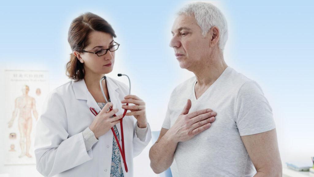 Обращение к кардиологу