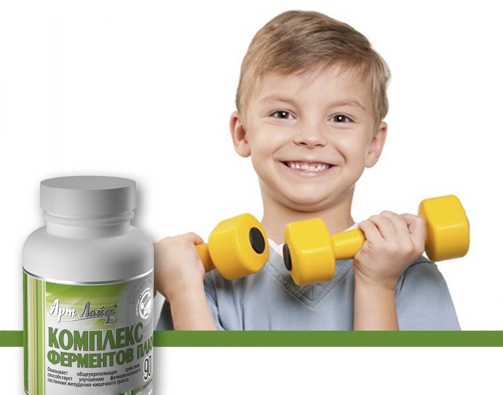 Польза лецитина для детей