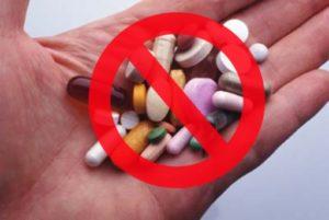 Требуется постепенная отмена других лекарств