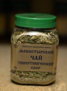 Состав чая монастырского от гипертонии
