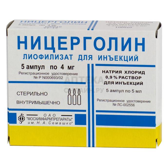 Лиофилизат