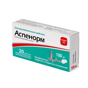 Аспенорм
