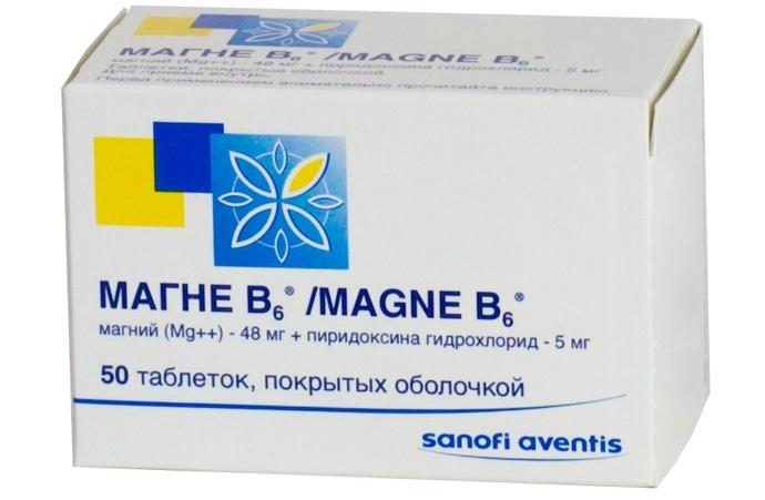 Магнезия в таблетках