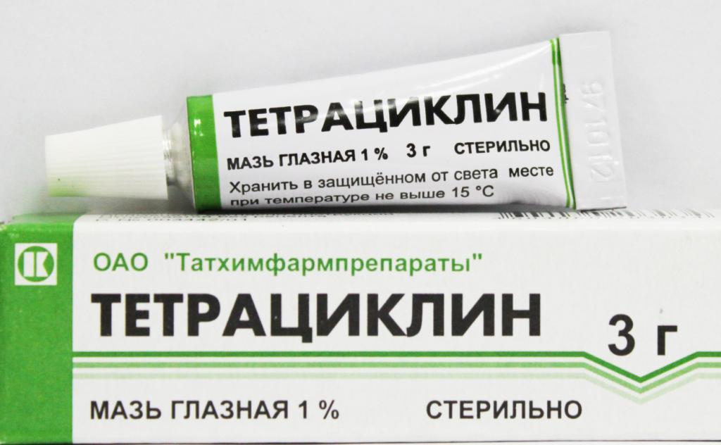 Упаковка Тетрациклина
