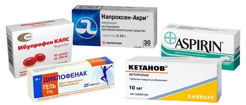 НПВП – противовоспалительные нестероидные препараты